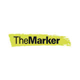 דה מרקר (2015) : עסק קטן ומצליח - התיאטרון ששומר על הילדים