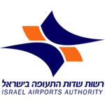 רשות שדות התעופה