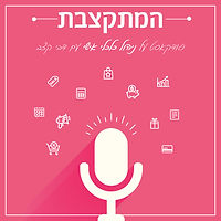 podcast_pic_3000-3000-01.jpg