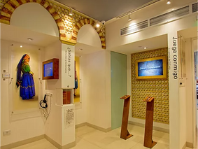 the-jewish-interactive-museum-of-chilep
