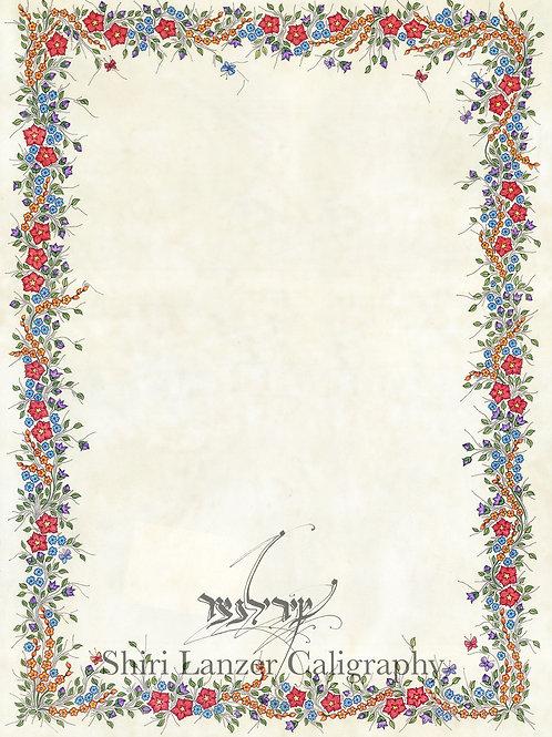 פרחי קיץ - כתובה מודפסת 5