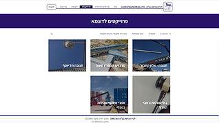בניית אתר וויקס WIX
