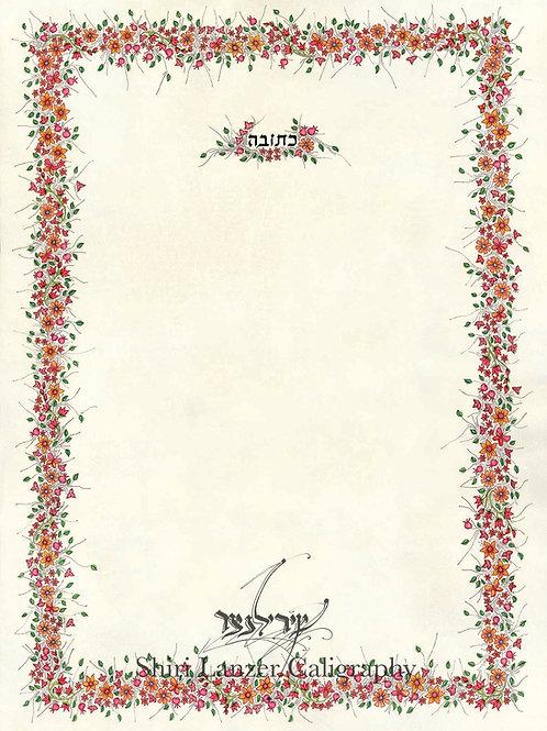פרחונית אדומה - כתובה מודפסת 6