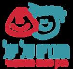 חידוש לוגו-תוכן פשוט משמעותי-25-8-20_הגו
