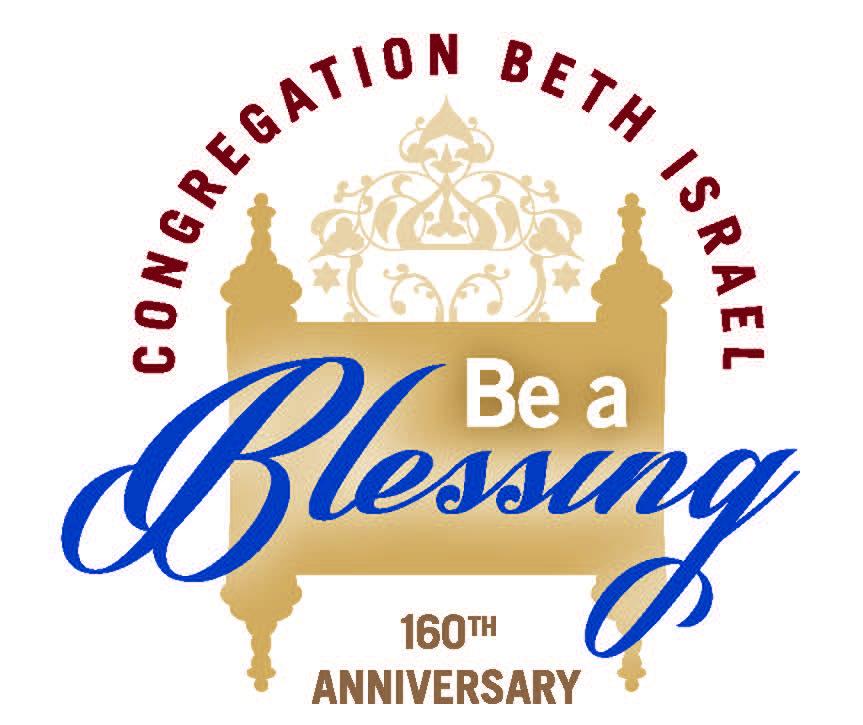 CBI-Torah_logo