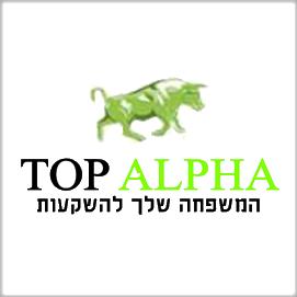 TOP ALPHA