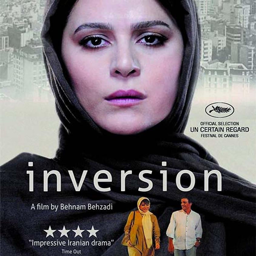 הקולנוע האיראני