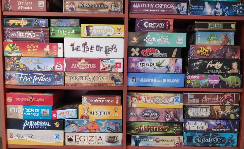 ספריית משחקים