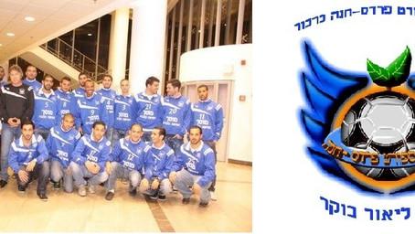 """1.2011 - קבוצת כדורגל ע""""ש ליאור ז""""ל"""