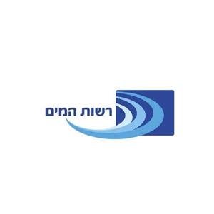 ת.ה.ל- תכנון המים לישראל