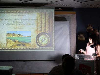 The Minerva Center for the Relations between Israel and Aram in Biblical Times - May 2019