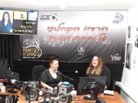 ראיון ברדיו צלילי הקריות