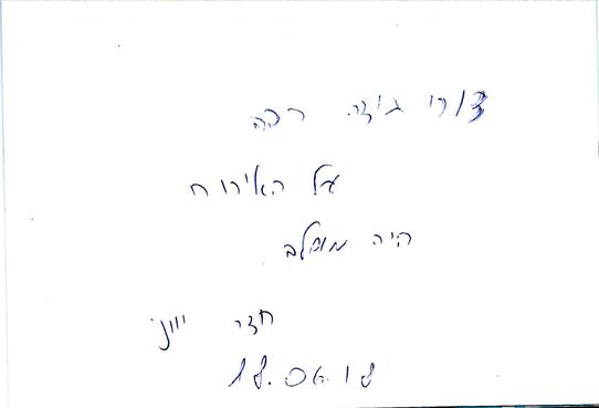 המלצה-על-מנלון-בוטיק-קאמי-03.png