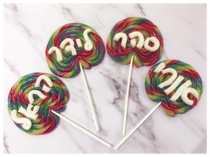 ToMo Candy - Lollipops (3).jpg