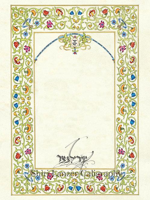 איטלקית עתיקה - כתובה מודפסת 3