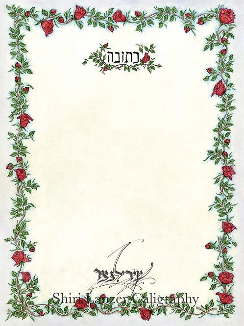 ורדים - כתובה מודפסת 8