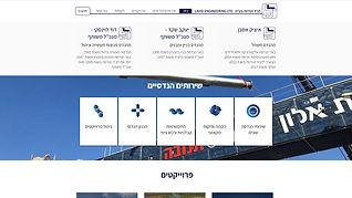 אתר וויקס בעברית ואנגלית (WIX)