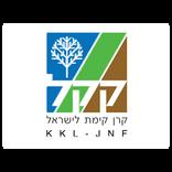 קרן קיימת לישראל.png
