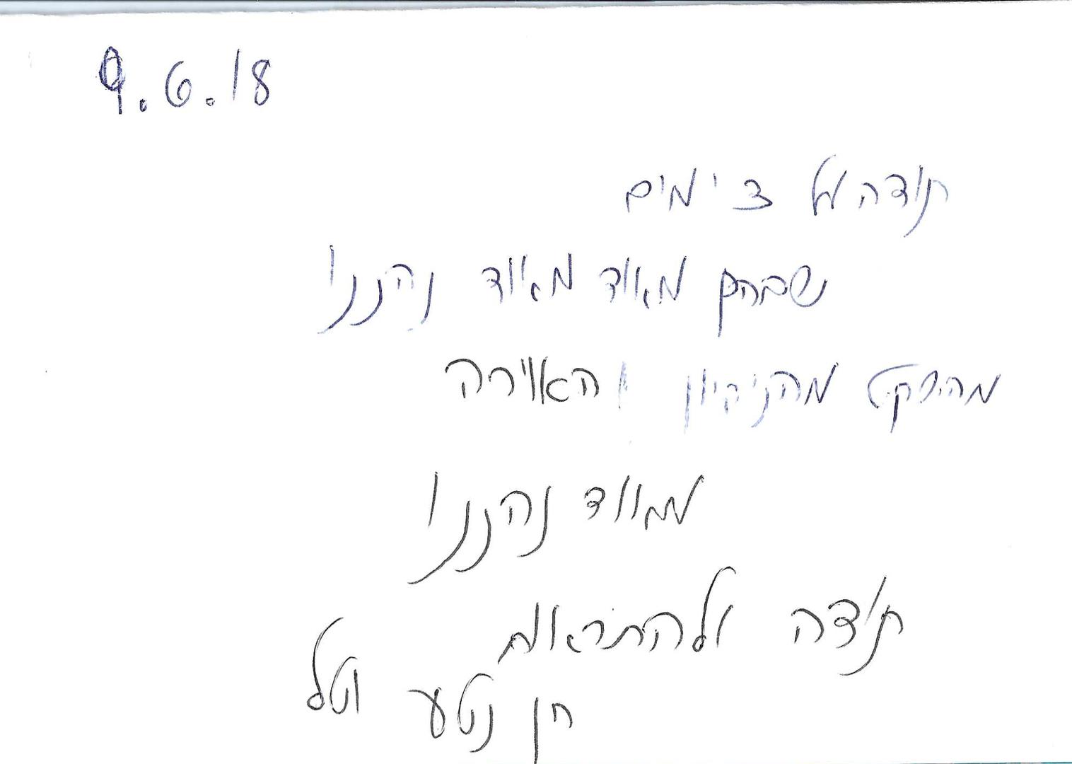 המלצה-על-מנלון-בוטיק-קאמי-01.png