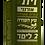 Thumbnail: שמן זית אורגני זן קורטינה