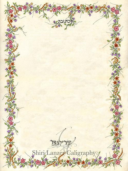 פרחי אביב - כתובה מודפסת 4