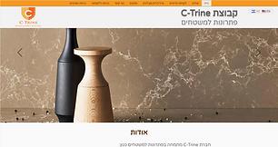 C-trine, פתרונות למשטחים