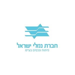 חברת נמלי ישראל