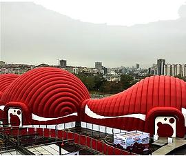 Coca-Cola Istanbul Theme Park