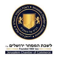 לשכת המסחר ירושלים