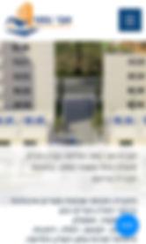 אתר רספונסיבי מותאם לנייד בוויקס (WIX)