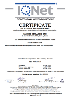TGW ISO9001- 2023.png
