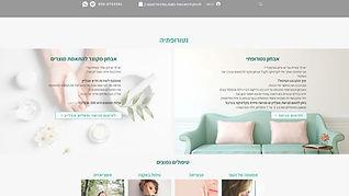 אתר ויקס בעברית