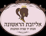 אליזבת השניה לוגו.png