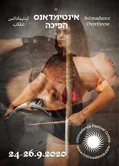 Intimadance Festival 2020 - Overthrow