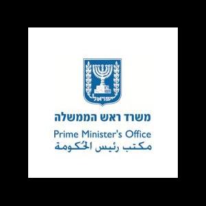 משרד ראש הממשלה.png
