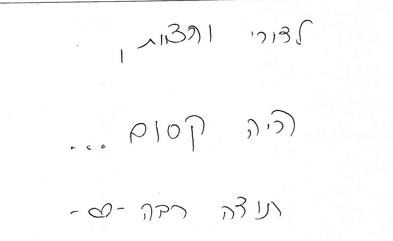 המלצה-על-מנלון-בוטיק-קאמי-06.png