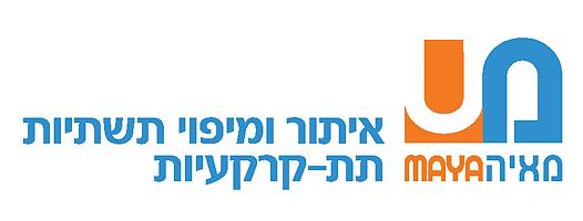 logo maya1.png