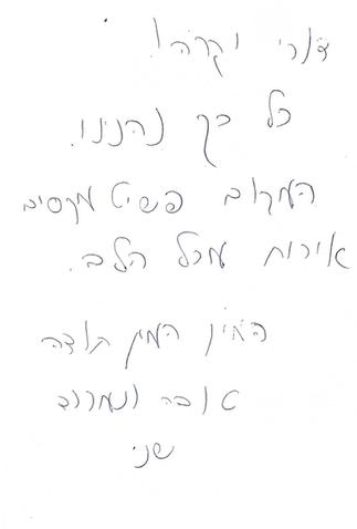המלצה-על-מנלון-בוטיק-קאמי-02.png