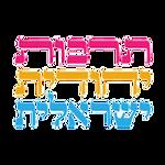 תרבות יהודית ישראלית