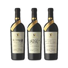 יינות טפרברג