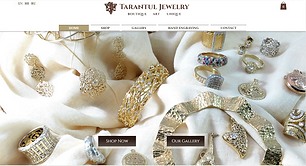 Tarantul Jewelry