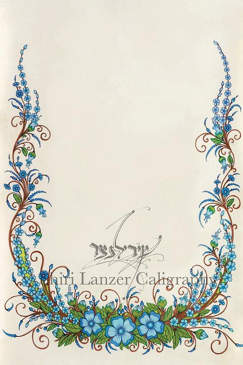 פרחונית כחולה - כתובה מודפסת 15