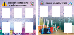 химия 1