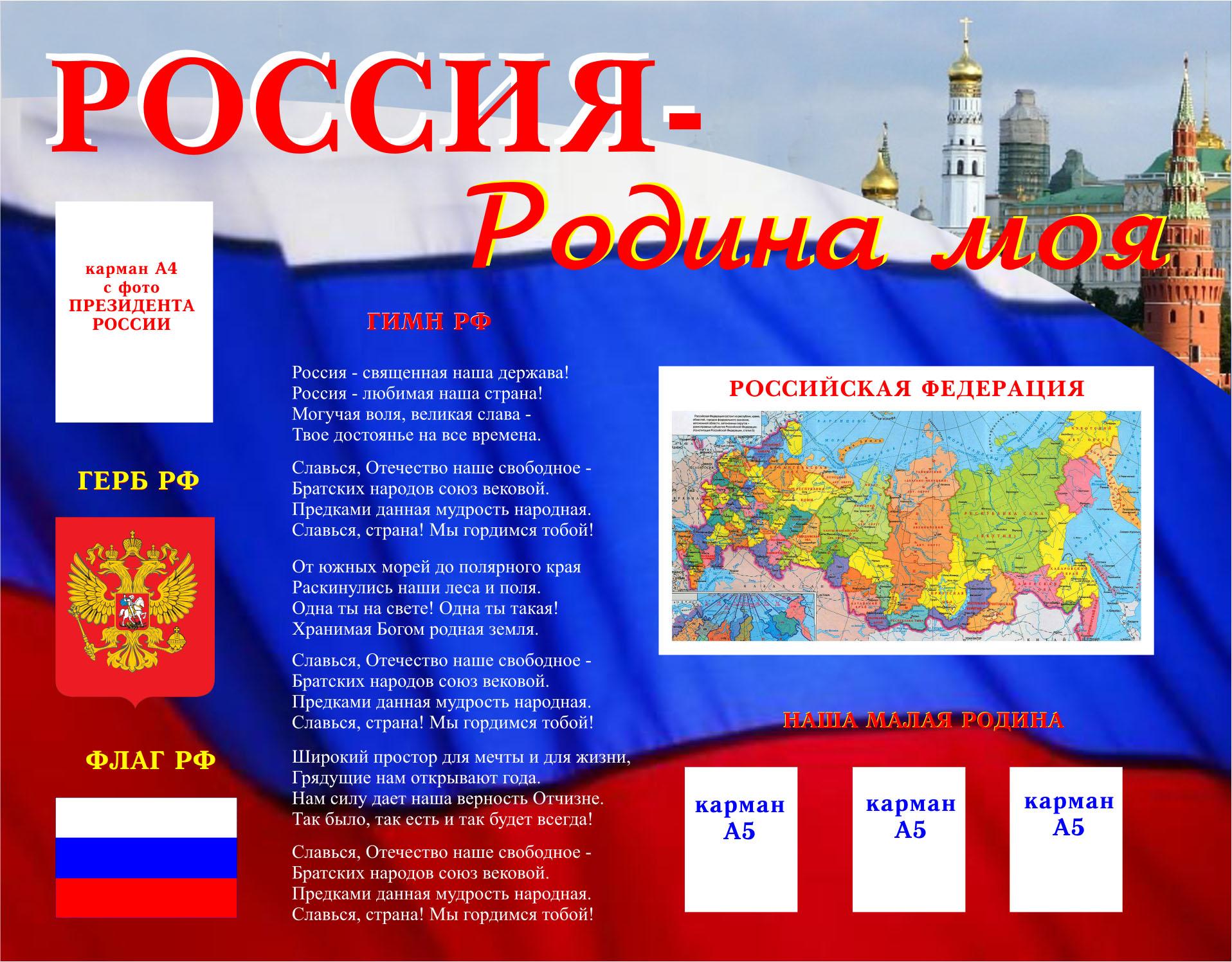 россия 2013