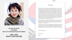 Welcome Message - Ok Cha Soh, Ph.D.