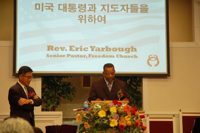 한미조찬기도회 합심기도 미국 지도자들-에릭 야보 목사, 2015