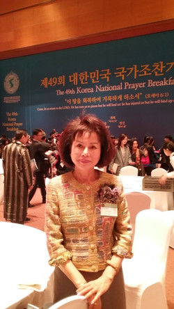 49th Korea National Prayer Breakfast