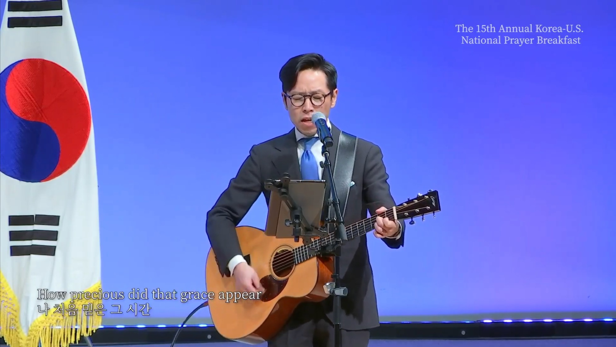 The 15th Annual Korea U.S. National Prayer Breakfast
