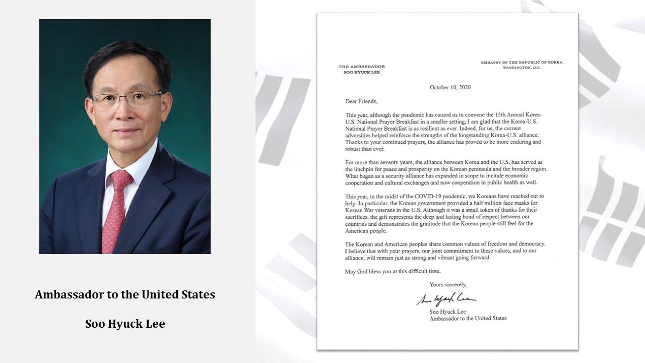 Soo Kyuck Lee, Ambassador to the United States