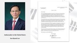 Soo Kyuck Lee, Ambassador to the United States